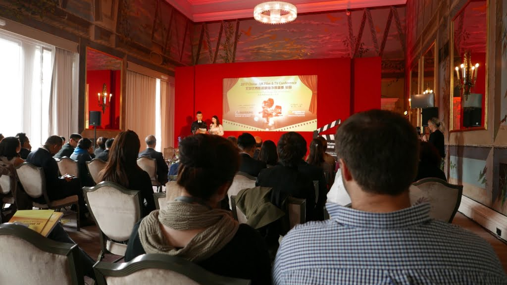 Speakers at the 2017 China UK Film & TV Conference